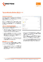 Download ProductSheet for TactonWorksOnline in Japanese