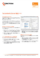 Download ProductSheet for TactonWorksServer in Japanese